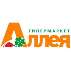 аллея_маркет