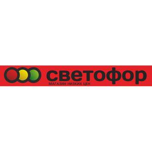 5-svetofor-logo-kazahstan-rossija