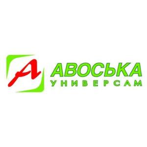 лого авоська новый