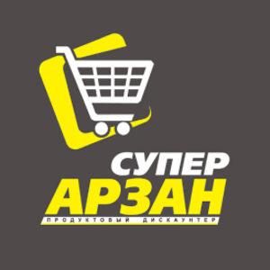 super-arzan-kyrgyzstan