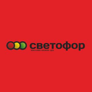 svetofor-logo-kazahstan